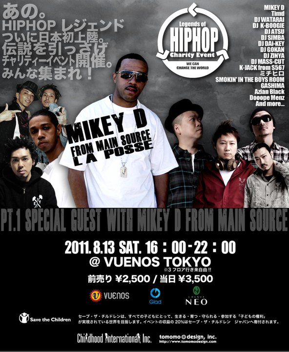 Legends of Hip Hop Tokyo Charity Event 8/13/11